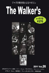 The Walker's Vol.26