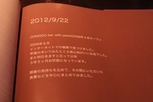 book2-s
