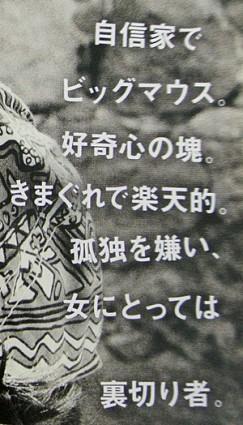 sisya20120921-4