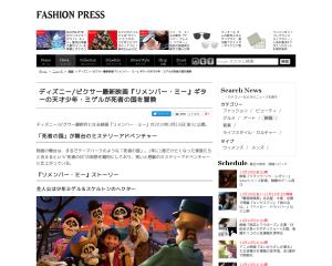 https://www.fashion-press.net/news/29944